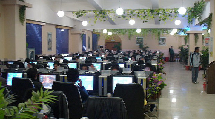 An Internet with Chinese Characteristics